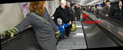 rulltrappa.png