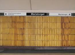 mariatorget tunnelbana
